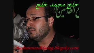 علی ای همای رحمت_حاج محمد خلج