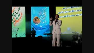کنسرت خنده و بسیار طنز حسن ریوندی در تهران - حتما ببینید