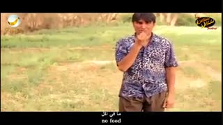 موزیک ویدیویی خنده دار (خلیجی, هندی)