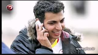 عادل فردوسی پور : آقای دزد لطفا به من زنگ بزن ! - فوری فوری