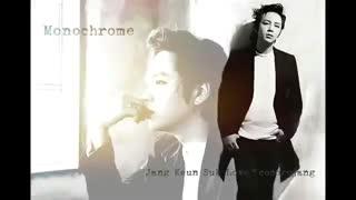 آهنگ فوق العاده زیبا و رمانتیک جانگ گیون سوک آلبوم مونوکروم