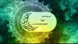تیزر شماره 2 هیئت اباصالح المهدی (عج)ویژه شبهای قدر1394