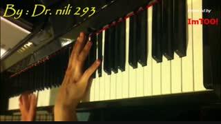 ویدیوی نواختن آهنگ پیانوی دونگی توسط خودم تقدیم به همه ی دوستانم