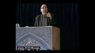 سخنرانی تاثیر گذار استاد رحیم پور راجب شیعه نماها..........