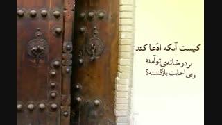 امام حسن(ع)؛ دریای کرامت
