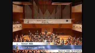 ویولن از جی ایون انا لی - Shostakovich Violin Concerto No 1 in A minor