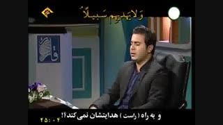 قاری برتر / سید عباس موسوی