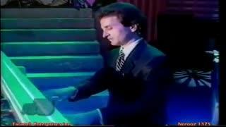 آهنگ رقص بهار شهرداد روحانی