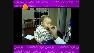 لیمو ترش دادن به بچه