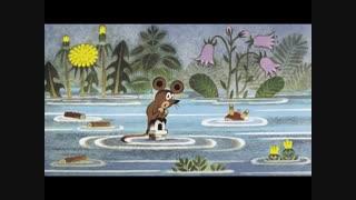 کارتون موش کور-مول-3