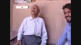 رازهای سلامتی پیرمرد باحال ۱۱۵ ساله ایرانی!