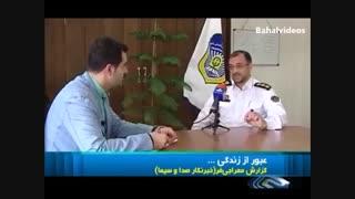فیلم   منتشر شده از تصادفات وحشتناک رانندگی در ایران
