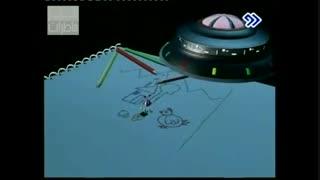 تیتراژ برنامه کودک ......قدیمی......شبکه 2 سیما....