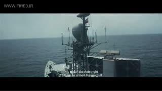 موزیک ویدیو امیر تتلو به نام انرژی هسته ای