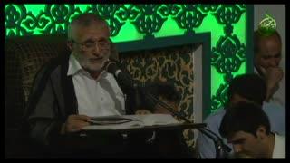 گلچین مراسم شب بیست هشتم ماه رمضان94- حاج منصور ارضی