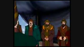 انیمیشن تاریخ افشاریه