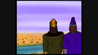 انیمیشن تاریخ آل زیار و آل بویه