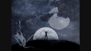 هیچ کس من رو نمیبینه به جز ماه نقره ای...