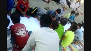 مسایقه نقاشی برای بچه های روستای محمد آباد
