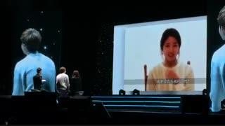 پیام پارک شین هه برای لی جونگ سوک در فن میتینگ چین
