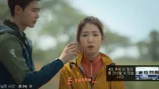 لی جونگ سوک و پارک شین های