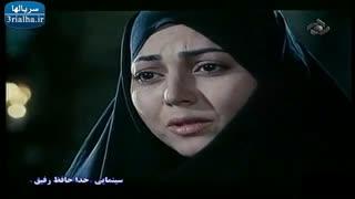 فیلم ایرانی  خداحافظ رفیق