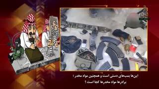 وهابی چه خبر 16-به خاطر یک مشت دلار(مذهبی-طنز-وهابیت)-yazahra.blog.ir