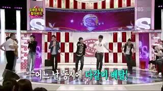 """ویدیوی """"برنامه STAR KING باحضور گروه EP 122-2PM"""