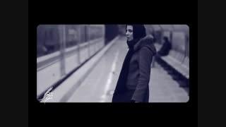 موزیک ویدیو فیلم«سر به مهر»