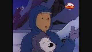 کارتون تن تن و میلو - در تبت دار دوبله فارسی