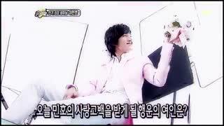 MIN HOO &SHIN HYE