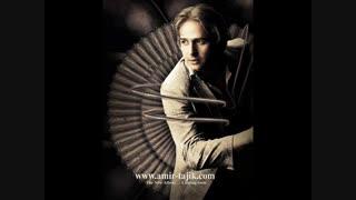 آهنگ افغانی یاد کابل از امیر تاجیک