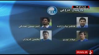 معرفی باشگاه استقلال در فصل ۹۵-۹۴