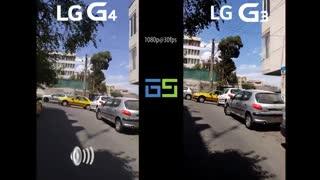 مقایسه کیفیت فیلمبرداری LG G3 و LG G4