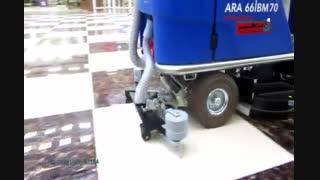 ماشین شستشوی کف  زمین شوی صنعتی