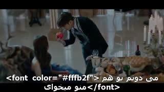 2pm موزیک ویدیو my house با زیرنویس فارسی
