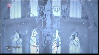 2pm موزیک ویدیو winter games