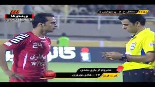 استقلال خوزستان ۲-۱ پرسپولیس