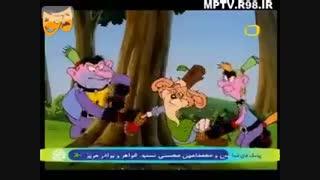 کارتون سطل جادویی - دوبله فارسی 1