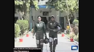 زنان خلبان جنگنده در نیروی هوایی پاکستان