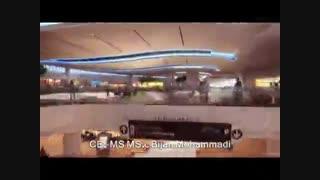 Animation Atlanta Airport/انیمیشن فرودگاه آتلانتا