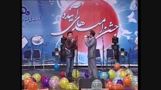 سوتی و کل کل دیدنی و خنده دار عمو پورنگ و حسن ریوندی - در تهران