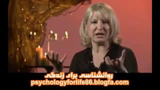 ازدواج سنتی و مهریه ـ دکتر میترا بابک