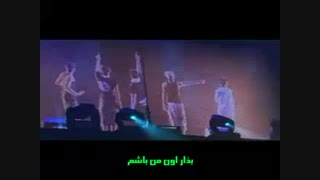 lets me be the one-ss501-میکس