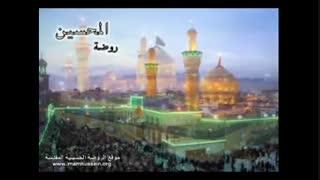 روضه طوفانی از حاج محسن فیضی
