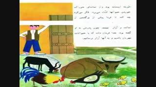 یادگاری از من و تو واسه نسلی که ندیدن  - حسین توکلی