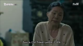 سریال اوه روح من قسمت13پارت12