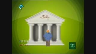 نقش آفرینی بانک ها در گرانی و تورم فراینده موجود در جامعه ایران