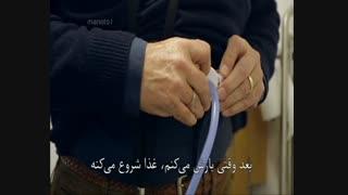 مستند چرا لاغر شدیم با دوبله فارسی- قسمت سوم