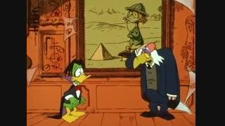 یک قسمت از کارتون قلعه هزار اردک - زبان اصلی